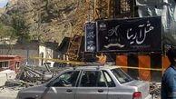 هتل جنجالی شمیرانات تخریب می شود / جزئیات از زبان استاندار تهران + عکس