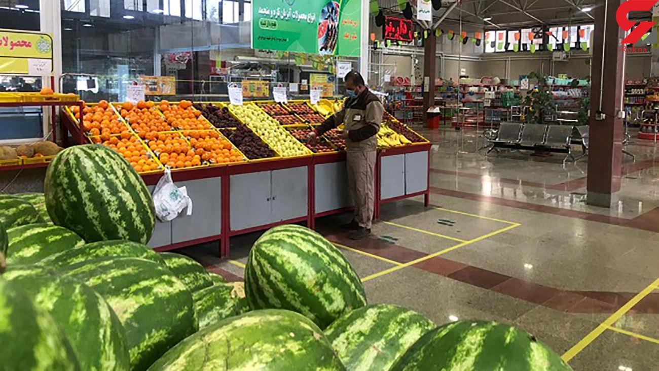 جدیدترین قیمت میوههای میادین میوه و تره بار