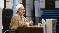 لایحه پیشگیری از فرار مفسدان اقتصادی به دیگر کشورها