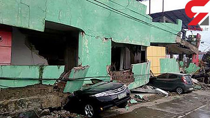 زلزله 6.5 ریشتری فیلیپین را لرزاند