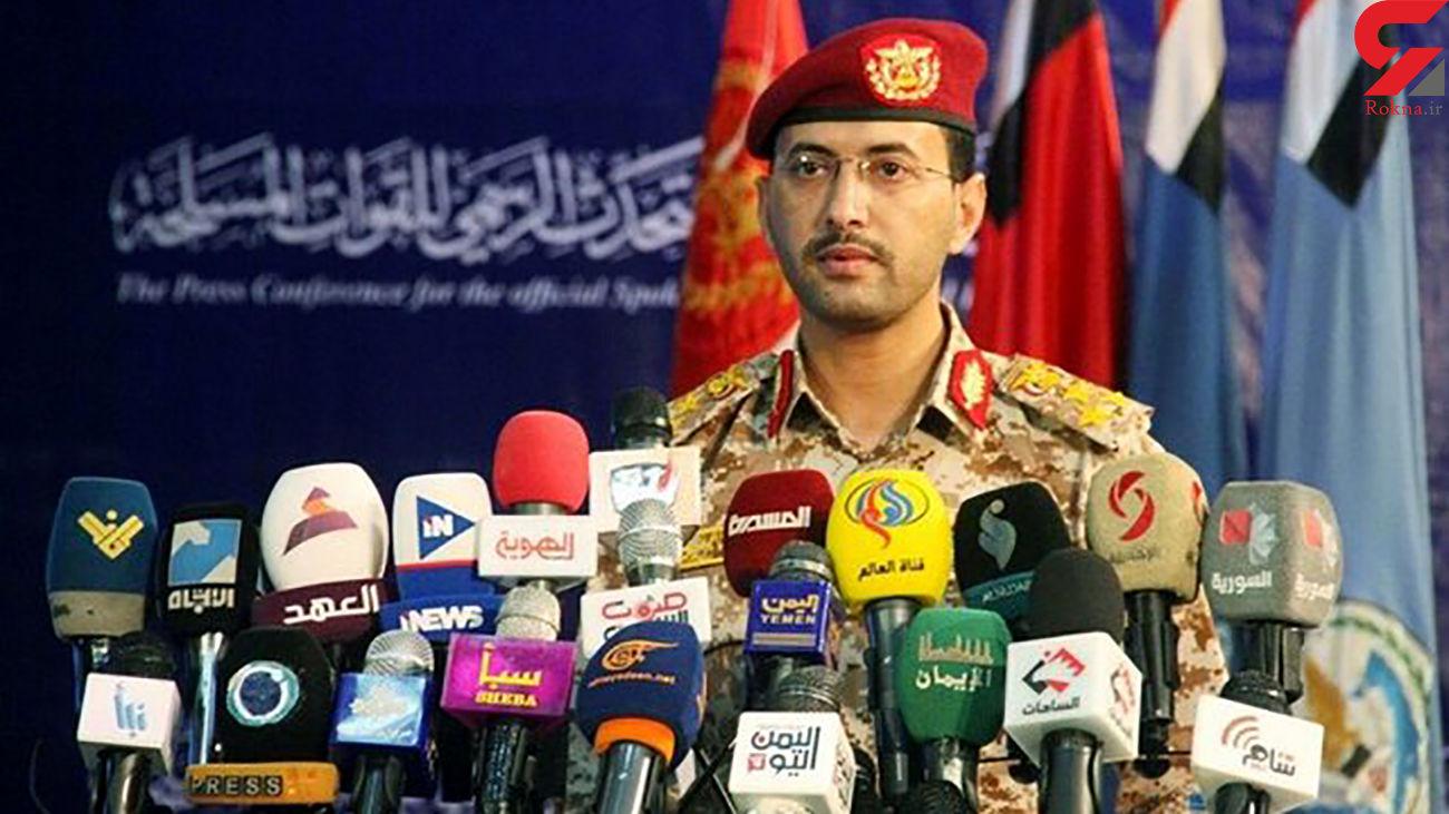 حمله مجدد انصارالله یمن به فرودگاه أبها در جنوب عربستان