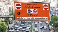 تمدید مهلت ثبت نام طرح ترافیک خبرنگاران تا ٣١ فروردین