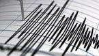 پیش بینی دقیق زلزله با پیش نشانگر الکترومغناطیسی