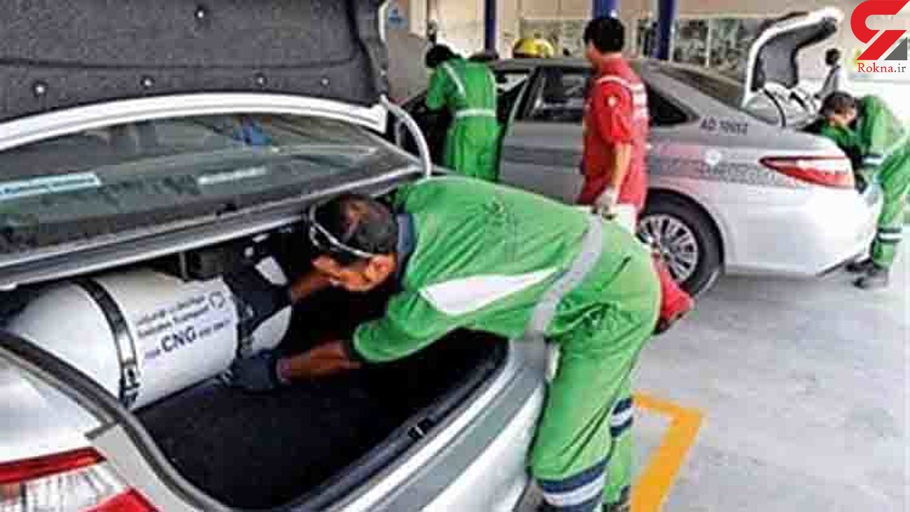 خبری جدید درباره گازسوز کردن خودروهای شخصی
