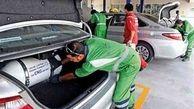 گازسوز کردن رایگان خودروها در یزد