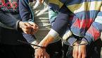 دستگیری پنج حفار غیرمجاز در رشت