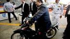 موتورسواری شریعتمداری سوژه رسانه ها شد! + عکس
