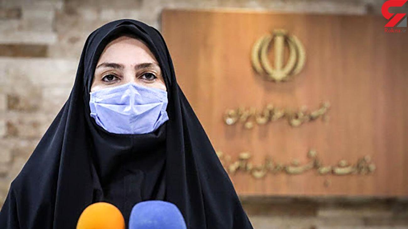 کرونا جان 179 ایرانی دیگر را گرفت / کاهش شدید سرعت واکسیناسیون کرونا