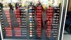 دلار روی تابلوها ۴۴۶۰ تومان؛ برای فروش ۴۷۰۰ تومان!