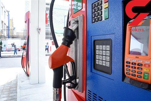 بنزین لیتری ۵۰۰۰ تومان + جزییات واقعی