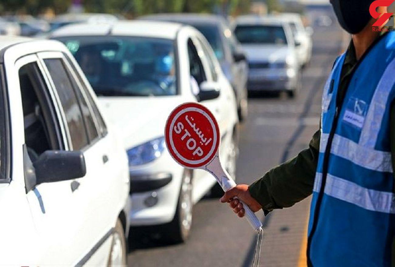 مالکان ۱۶۵ دستگاه خودروی غیربومی در ورودی مشهد جریمه شدند