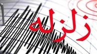 بجنورد لرزید / زمینلرزهای ۳ و ۴ دهم ریشتری دقایقی پیش