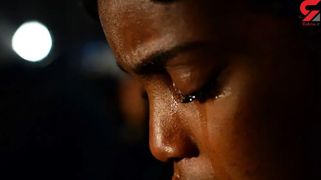 تجاوز به دختر 13 ساله / 36 ساعت همخوابی اجباری سه مرد با دختر نگون بخت