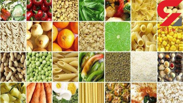 متوسط قیمت محصولات کشاورزی در زمستان ۹۵