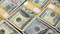 کاهش 7 هزار تومانی قیمت دلار به زودی + آخرین قیمت