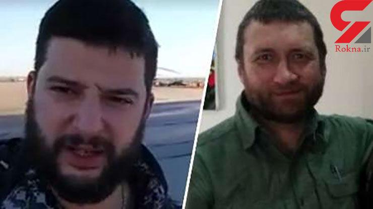 تروریست های ضدسوری 2 خبرنگار را هدف گرفتند