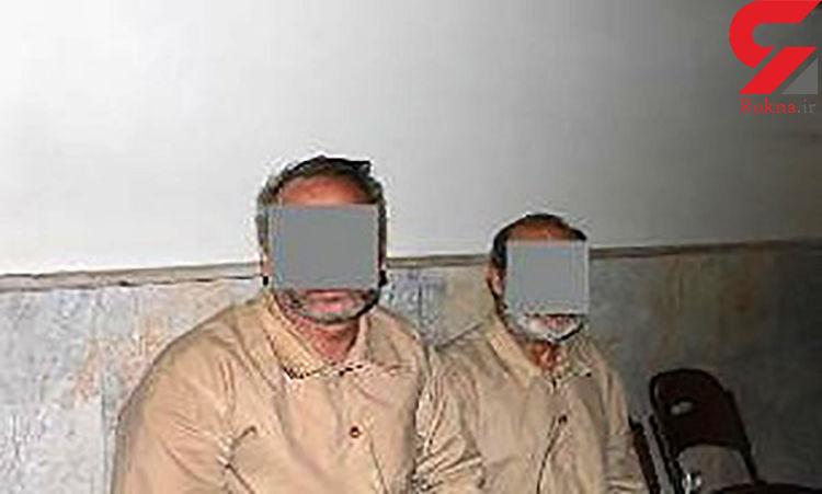 این مرد موسفید را می شناسید؟! / او تهرانی ها را تا مرز مرگ پیش می برد ! + عکس متهم و همدستش