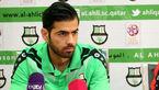 تاکید سرمربی الاهلی بر حفظ منتظری و شرط سنگین پژمان برای تیم قطری