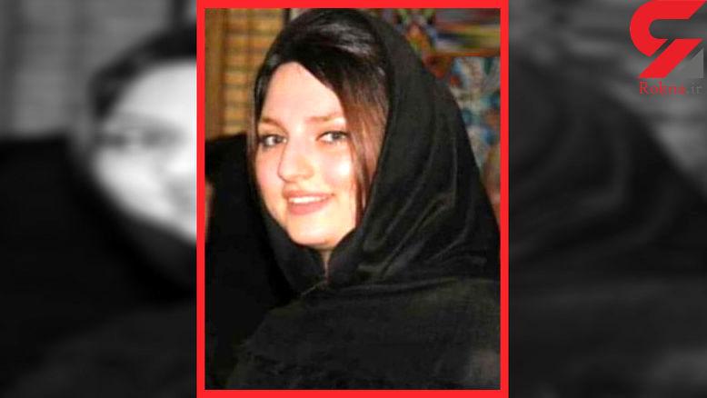 جراح زیبایی دختر بوشهری دکتر نبود! / اعلام علت مرگ تا عید! + عکس