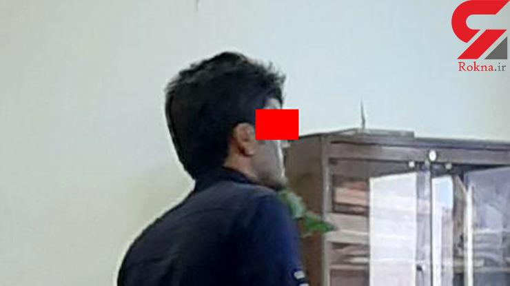 بریدن گوش خواستگار دختر لرستانی / برادر مریم در دادگاه تهران چه گفت؟ + عکس