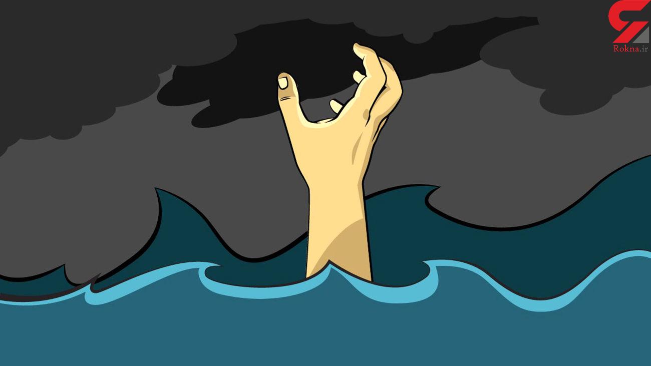 مرگ جوان قمی بر اثر غرق شدگی