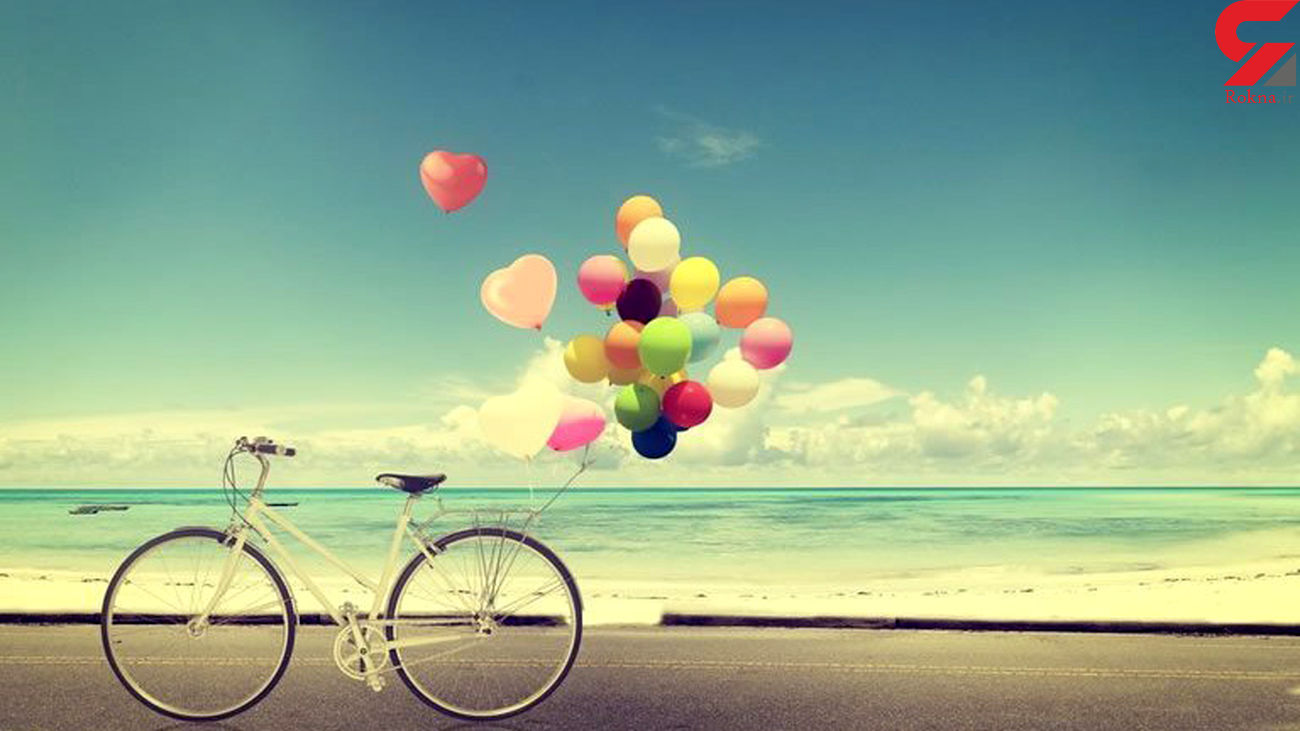 چطور زندگی شاد داشته باشیم؟