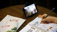 هدیه چند دستگاه تبلت در شهرستان های فیروزکوه و ورامین