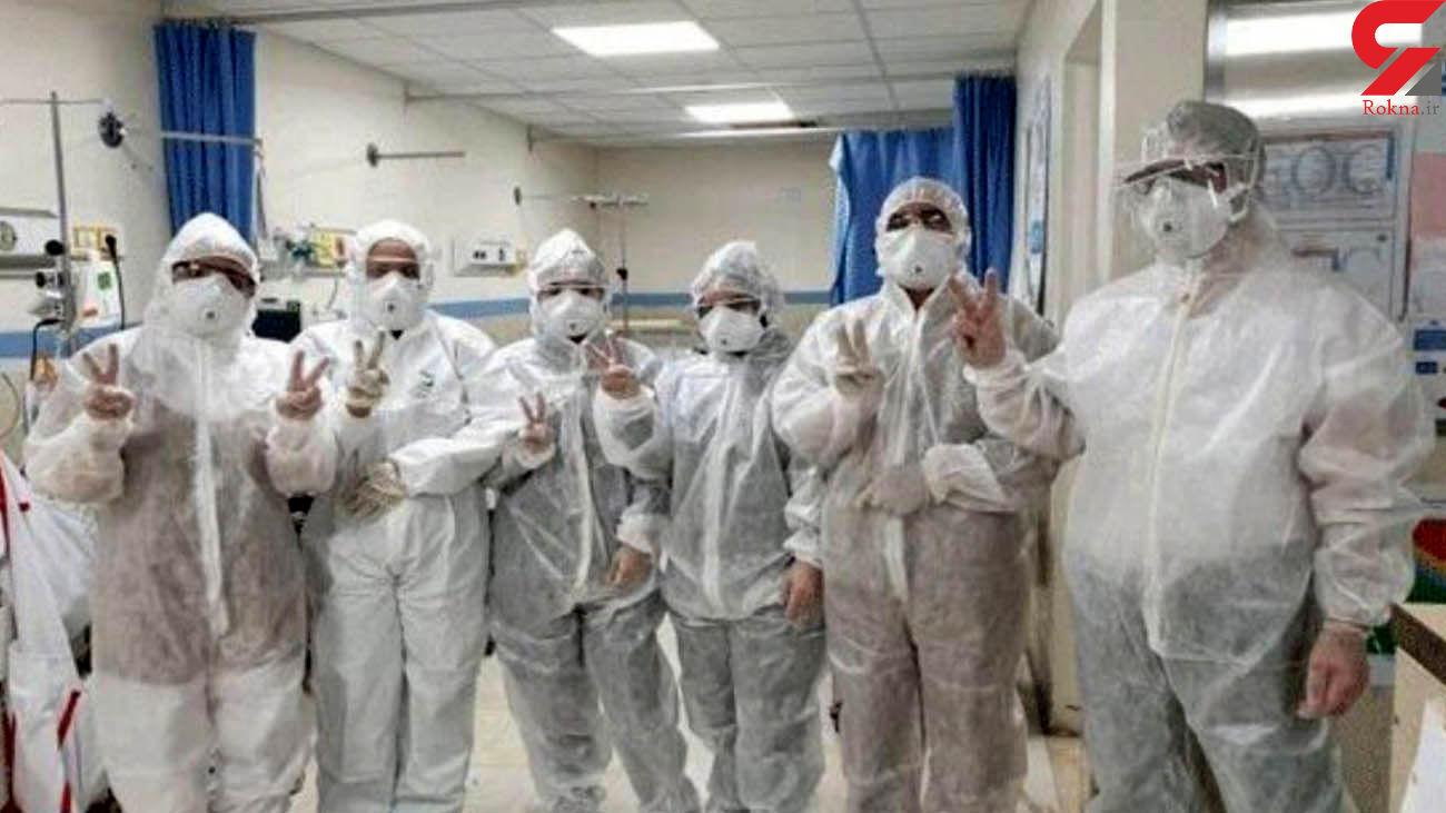 یادمان تلاشگران سلامت در مقابله با کرونا در شهر / مهلت ارسال آثار تا 30 آبان