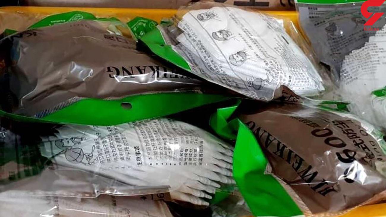 کشف محموله ماسک قاچاق در لارستان