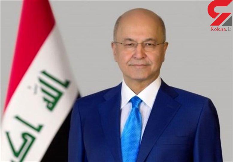 رئیسجمهور عراق از احتمال اعدام عناصر خارجی داعش خبر داد