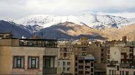 جدیدترین قیمت آپارتمان در تهران اعلام شد