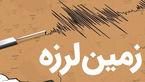 2 زلزله خنج هیچ خسارتی در پی نداشت