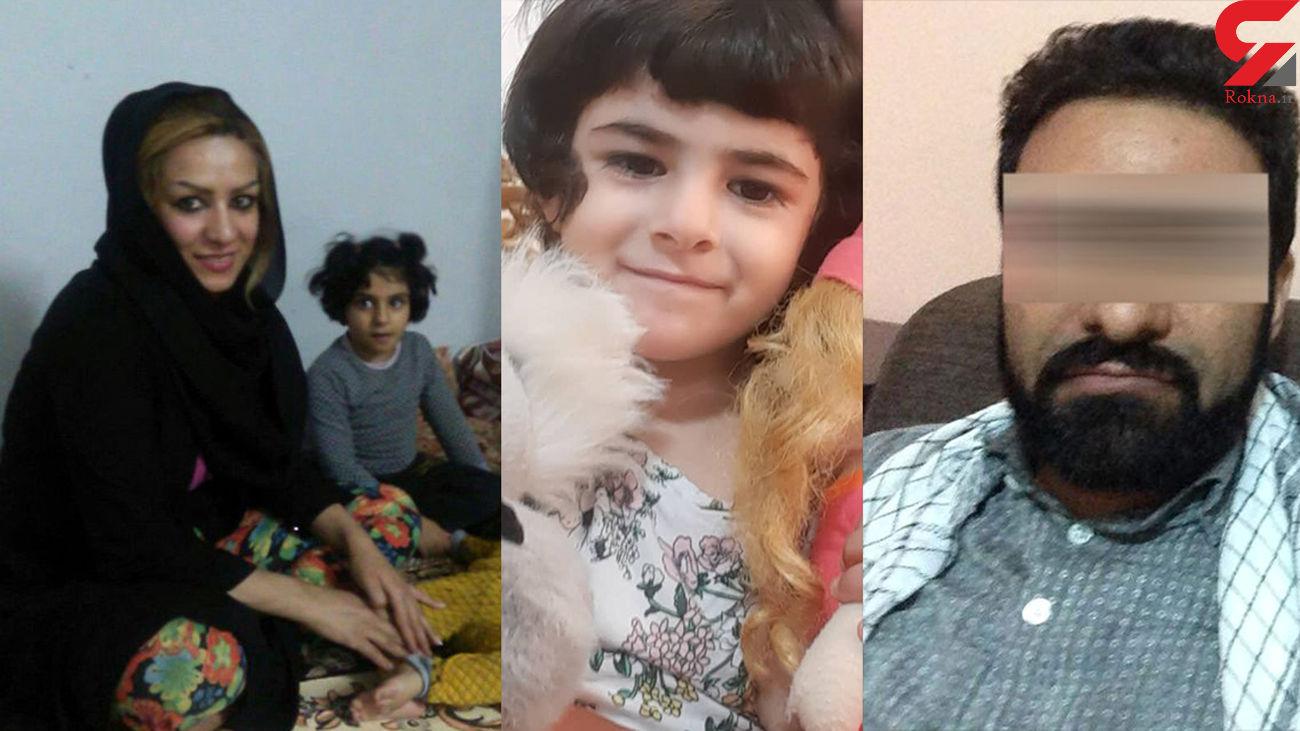 مرد کرمانشاهی در فومن زنش را کشت و دخترش را فروخت ! + عکس قاتل ، راحله و حلماء