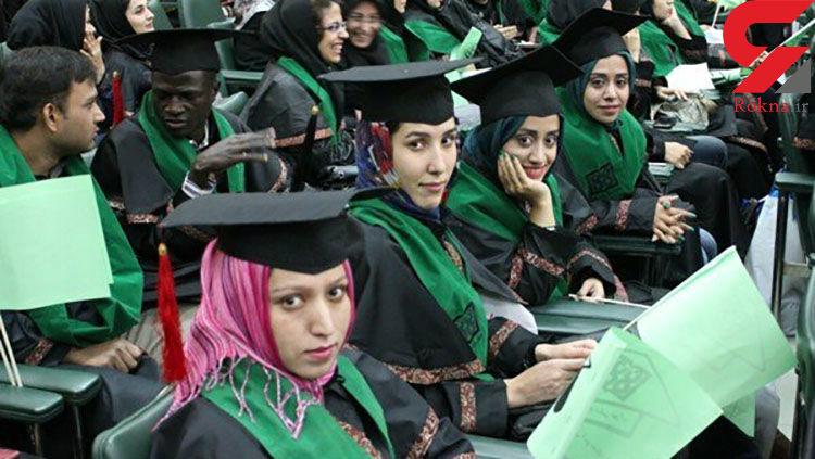 ماجرای اخراج ۶۰۰ دانشجو عراقی از ایران چه بود / بغداد واکنش نشان داد