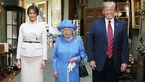 انتقام جالب ملکه انگلیس از رفتارهای تحقیر آمیز ترامپ + عکس