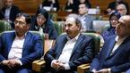 بی اعتمادی شورای پنجم به نجفی و کاهش اختیارات شهردار تهران