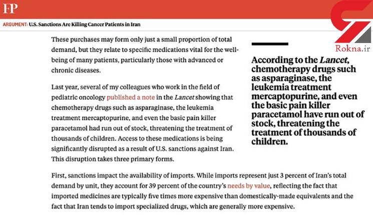 تولیدات دارو ، طعمه اصلی تحریم های آمریکا