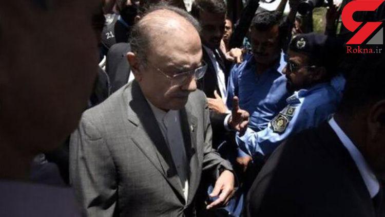 رئیسجمهوری پیشین پاکستان به اتهام پولشویی بازداشت شد
