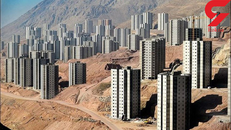 قیمت مسکن مهر به ۶۰۰ میلیون تومان رسید/قیمت میلیاردی مسکن مهر به پای معامله نمیرسد