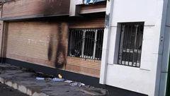 آتش زدن دانشگاه جندی شاپور دزفول توسط افراد خشمگین+ عکس