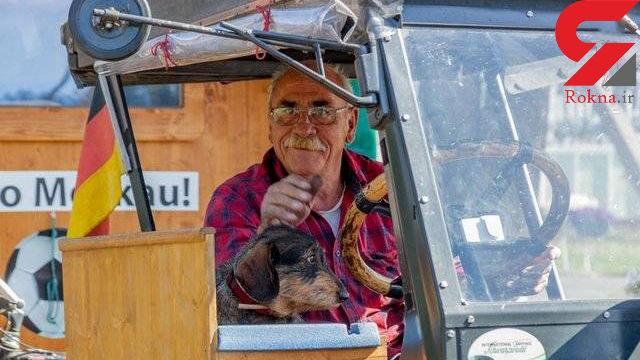 سفر پیرمرد 70 ساله به جام جهانی با تراکتور + تصاویر