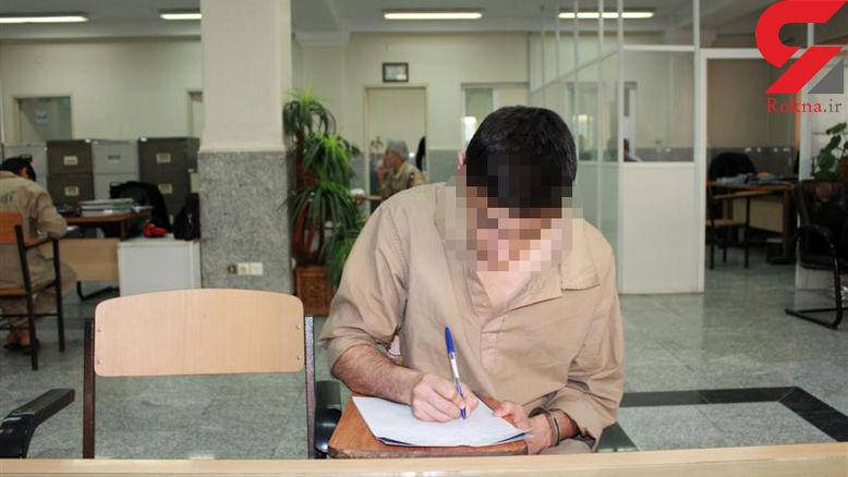 زن تهرانی نیمه جان بود که جوان 18 ساله فرار کرد / در سعادت آباد رخ داد + عکس