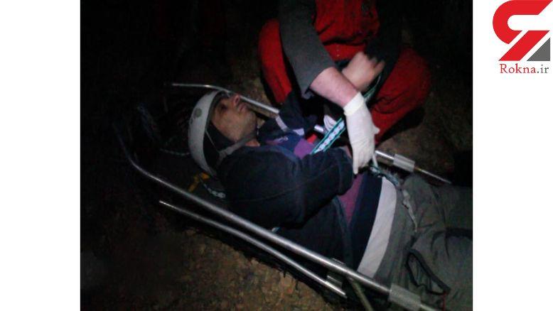 نجات جان کوهنورد 30 ساله در ارتفاعات قلات شهرکرد + عکس