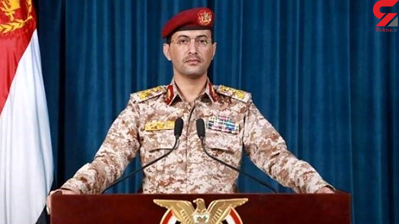 حمله موشکی و پهپادی انصارالله علیه مواضع حساس عربستان