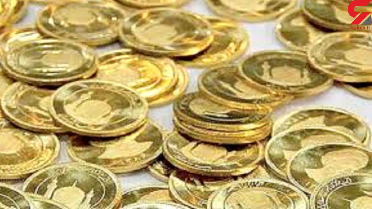 قیمت سکه و طلای 18 عیار امروز پنجشنبه 6 آذر 99 + جدول
