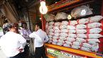 قیمت انواع گوشت و مرغ در بازار امروز