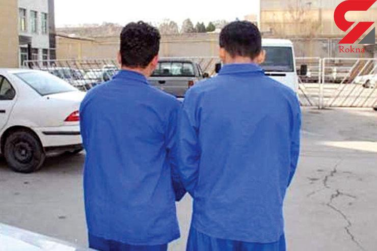 دالتون های وحشی آزاد نشده به زندان بازگشتند / در مشهد رخ داد + عکس