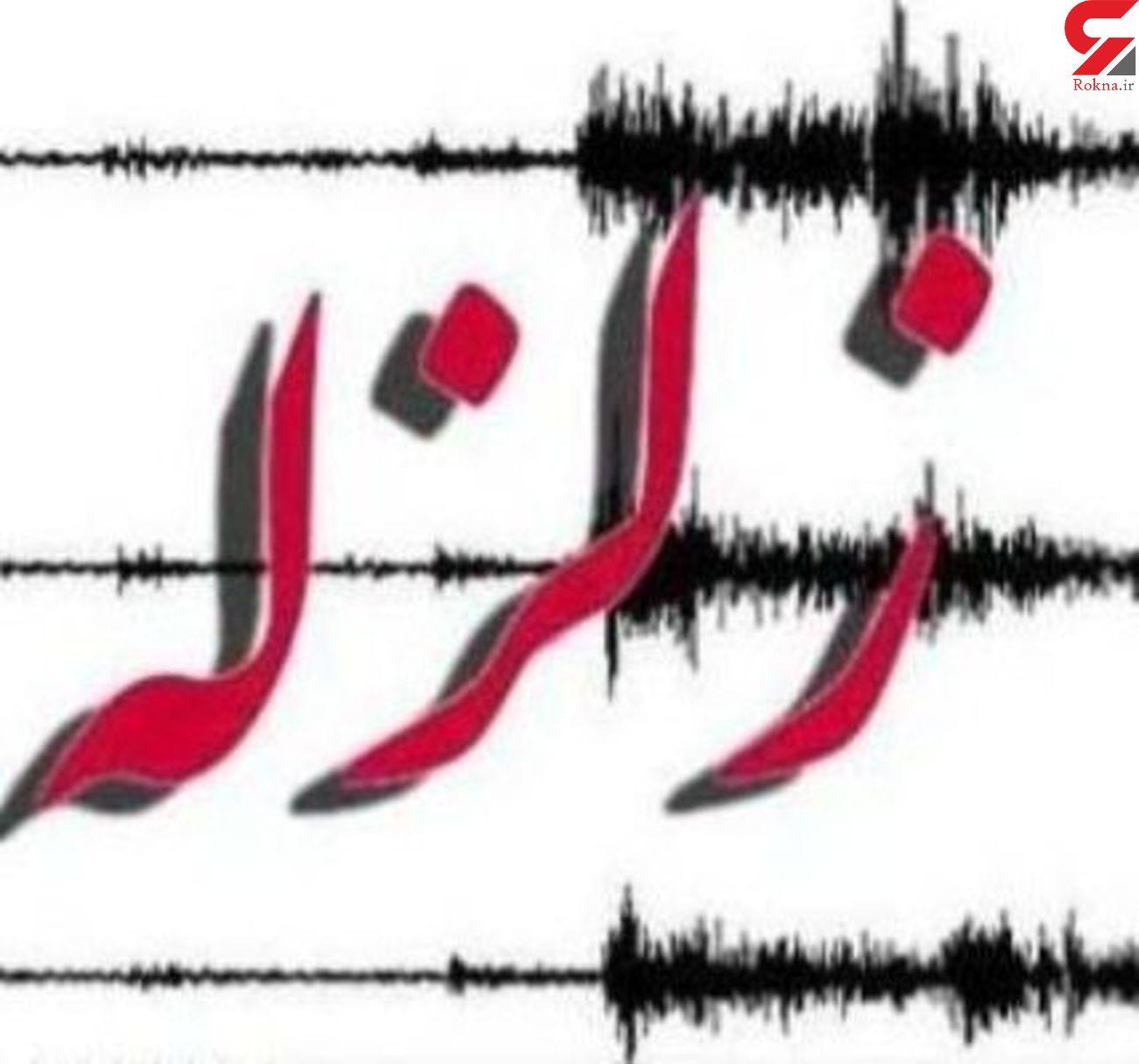 اماده باش در مناطق زلزله زده توتکابن