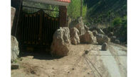 کوه در  فیروزکوه حرکت کرد! +عکس