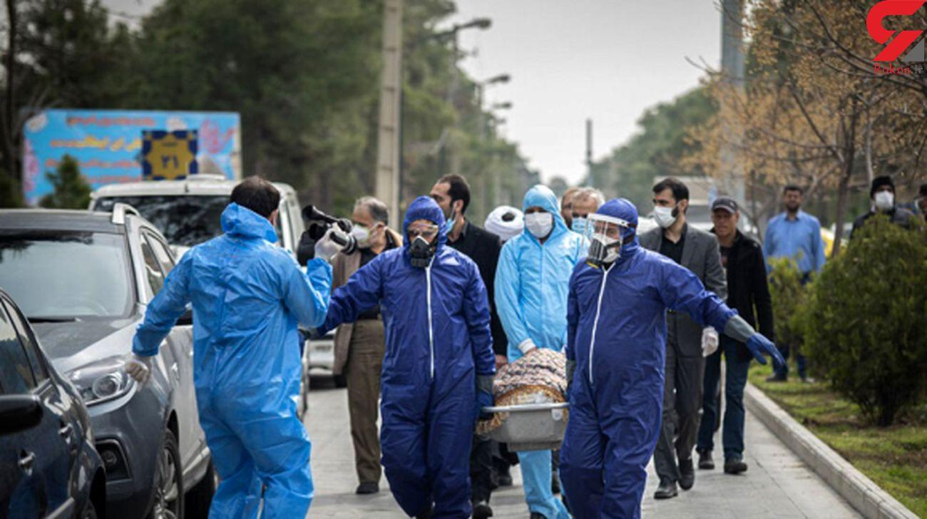 این شهر استان کرمانشاه قرنطینه کامل کرونایی می شود